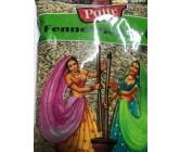 Pattu Fennel Seed 200g