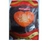 Raigam Deveni Batha  Red Noodles 350g