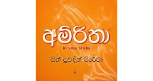 Amirtha